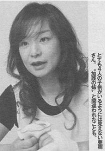 加護亜依、モード系な大人メイクを披露「年相応」