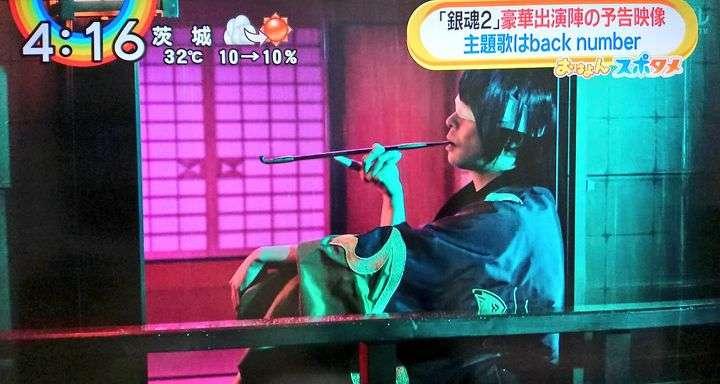 堂本剛のソロプロジェクト「ENDRECHERI」、ドラマ版『銀魂2』主題歌発表にファン歓喜