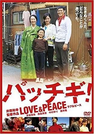 井筒和幸監督「ハンパない、神ってる…安っぽい造語は死語になってほしい」