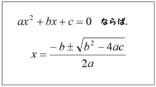 数学の問題あるある