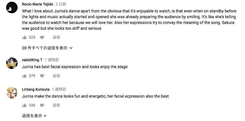 松井珠理奈の代わりにトロフィー置かれ「追悼みたいな演出」「遺品みたいに置くな」と物議。MUSIC DAYを体調不良で欠席