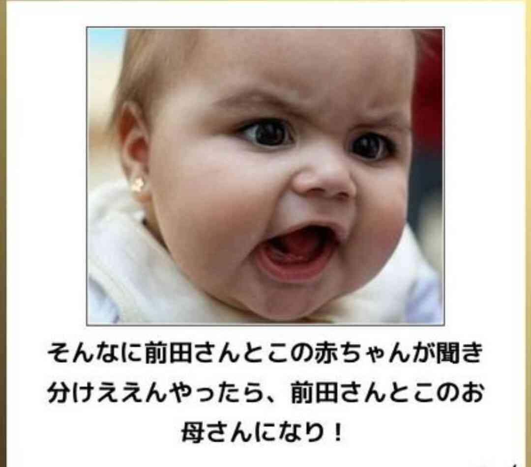 この世に産まれた赤ちゃんが思ってそうなこと