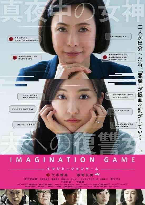 板野友美、妹・成美とテレビ初共演「一緒のベッドで寝ている」驚きエピソードも