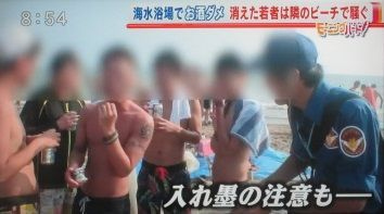 日本人の「海離れ」が止まらない理由