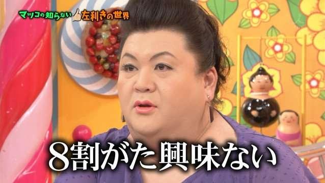 日本一のイケメン高校一年生「高一ミスターコン2018」ファイナリスト10人を発表