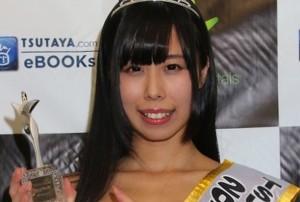 """TBS宇垣美里アナ、「ヤンジャン」グラビアで確認された""""致命的な弱点""""とは?"""