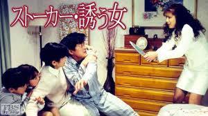 不倫を題材にしたドラマや映画でのオススメ!