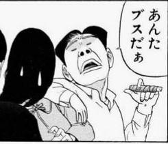 高畑充希、ついに夏フェス参戦決定!「『紅』歌って欲しい」と反響続々
