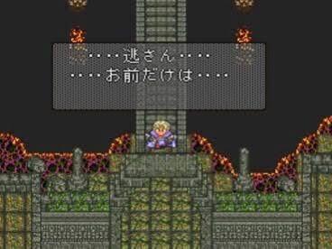 【閲覧注意】トラウマに残ったゲームシーン