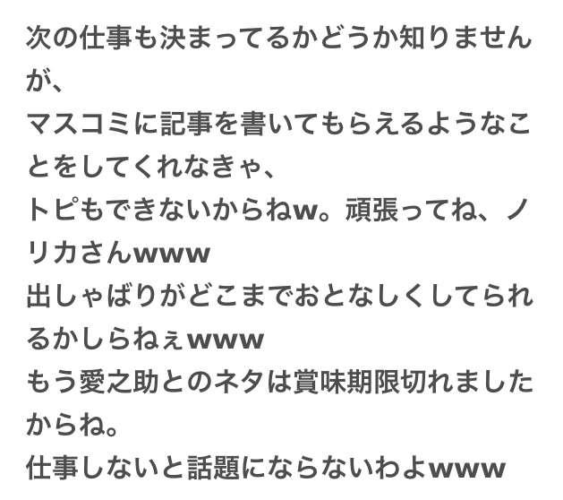 藤原紀香、6日ぶりブログ更新 心を落ち着けるためにしていたことを明かす