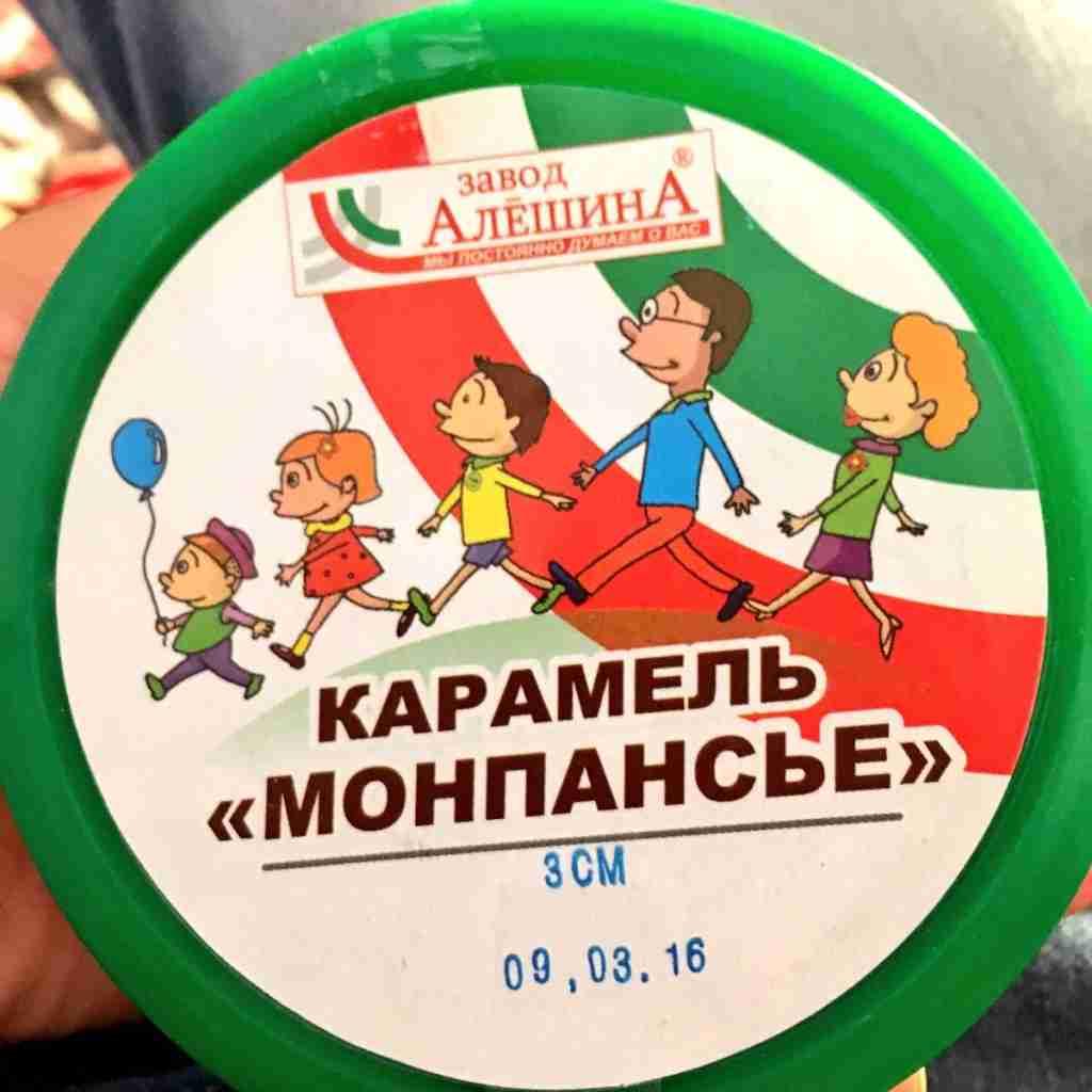 「完全に偽物です」ロシアの歌手、あまりにも堂々とくまモンをパクる……