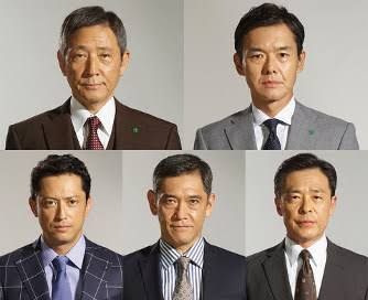[実況・感想]  ハゲタカ 初回拡大スペシャル