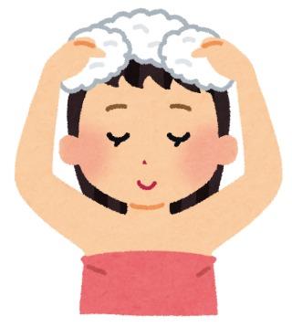 美容院へ行く前に髪洗いますか?