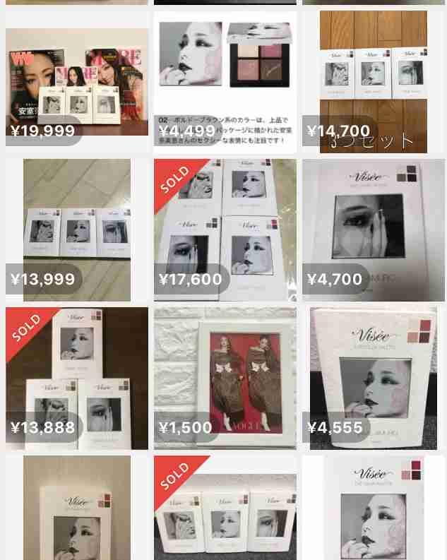 安室奈美恵のコラボ商品が即売り切れで炎上? 限定商品と転売問題