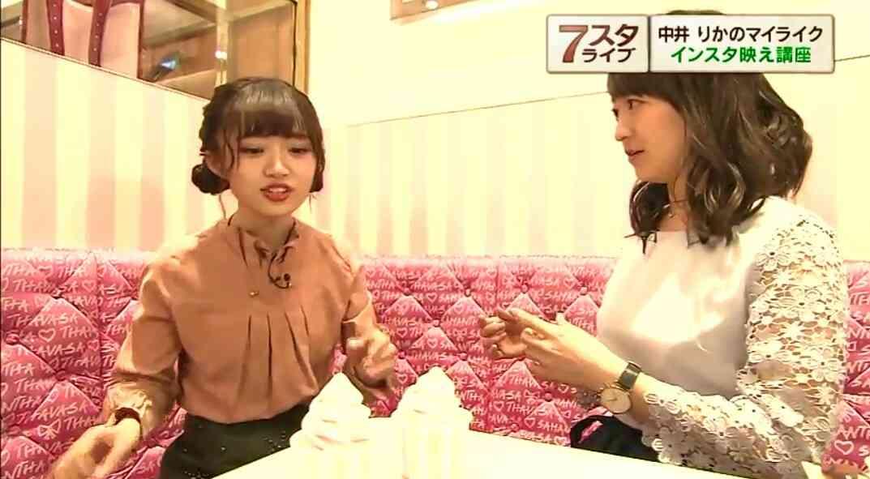 NGT48中井りか一転、「文春砲」に反撃 「同棲なんてしてないです。残念でしたー!」
