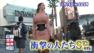 窪塚洋介の妻・PINKY、新しい水着を試着した姿に「スタイルが凄い!!!」の声