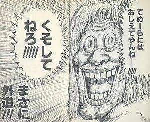 声を出して笑ったガルちゃんの投稿Part11