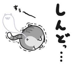 【 】を使ってトピタイみたいに話すトピ