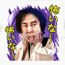 二宮和也、恐怖の心霊体験を告白「さすがに怖い」