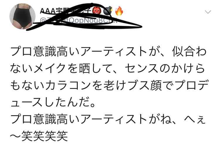 AAAがすき!