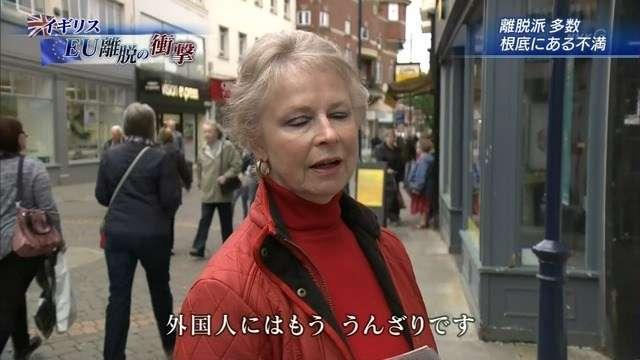 【国内】テレビではあまり取り上げられないけど、気になっているニュースありますか?【海外】