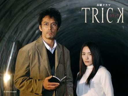 【ドラマ】TRICKあるある【映画】