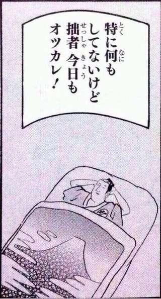 うつ状態に効果あった事(物) PART2