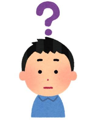 素朴な疑問を書き込んでみて、答えを知ってる人がいたら教えてもらうトピ。