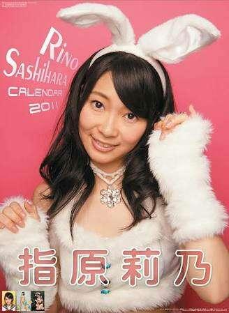 松井珠理奈にトドメを刺したのは指原莉乃?