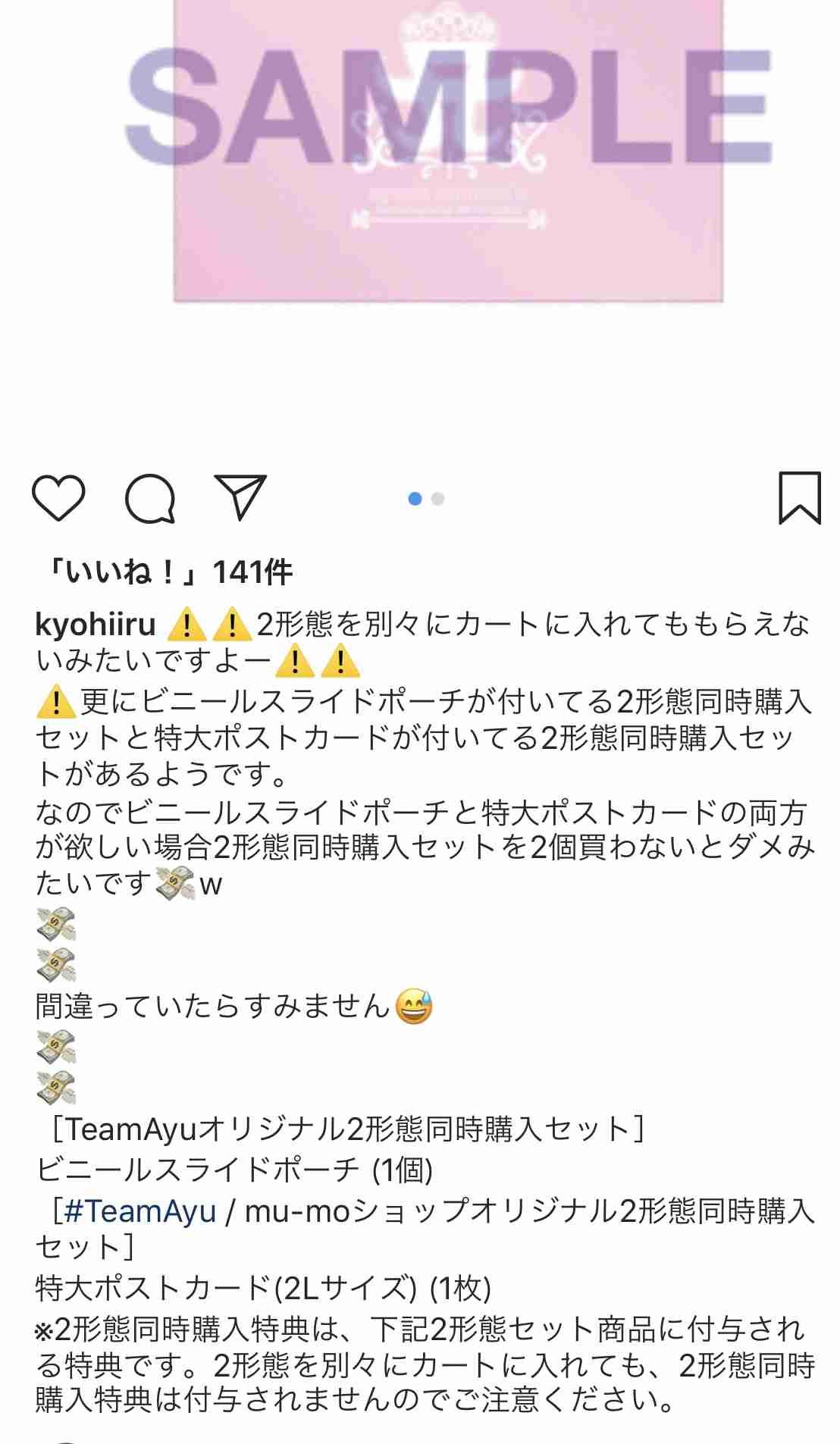 浜崎あゆみ、「まさかの新ジャケ?」意味深なモノクロ写真にファン歓喜