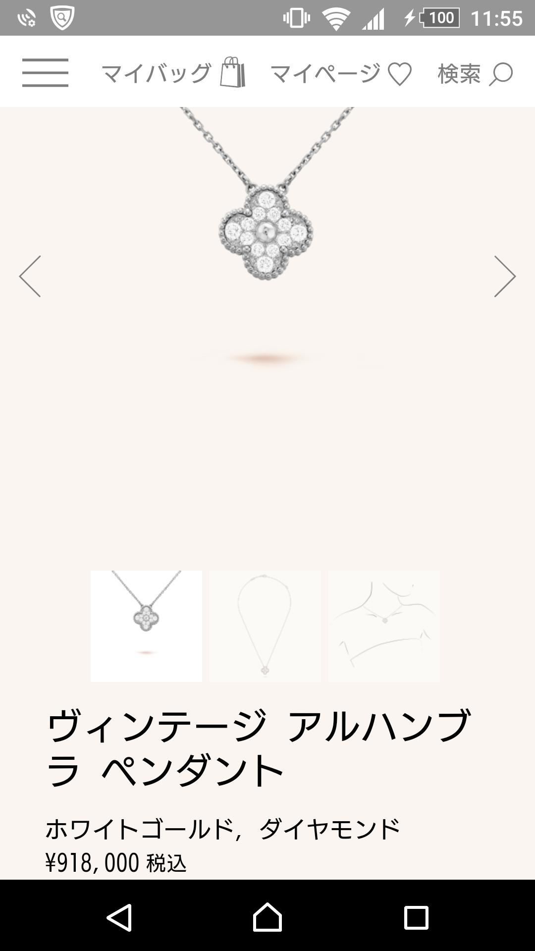一粒以外のダイヤのネックレス
