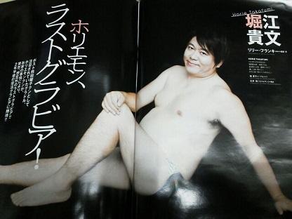 堀江貴文氏、キャビンアテンダントやタクシー運転手の声掛けにもイラッ