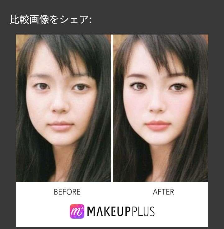 画像加工アプリで遊ぶトピ