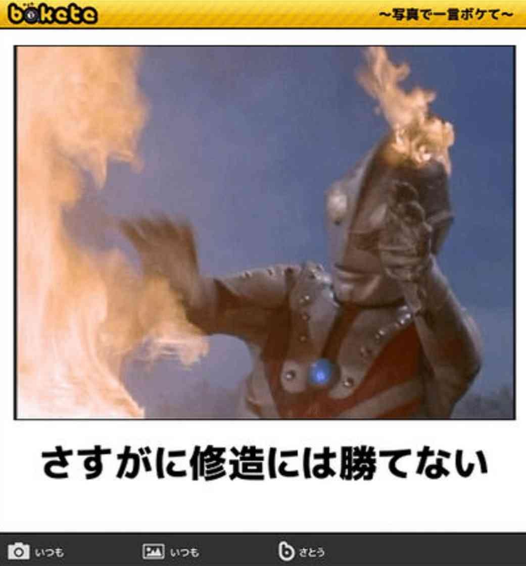 スギちゃんみたいにしゃべって猛暑を乗り切るぜぇ【part26】