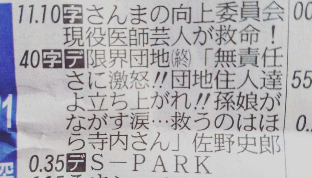 [実況・感想]  オトナの土ドラ・限界団地 #08