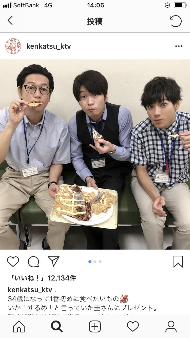 """田中圭「割と濃厚」な""""ガチキス""""を披露しファン大興奮"""