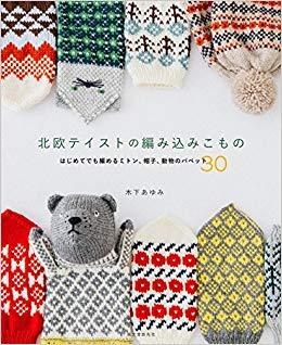 編み物得意な方いますか?