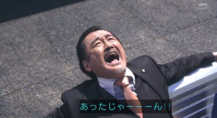 【叫べ】混沌トピ【貼れ】