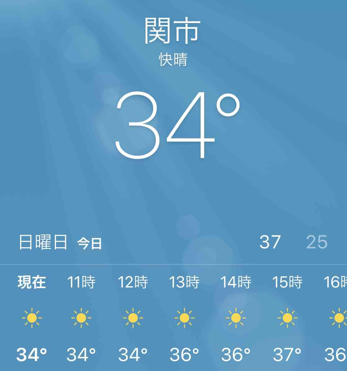 【超猛暑】今の各地の気温と室温を報告しあうトピ