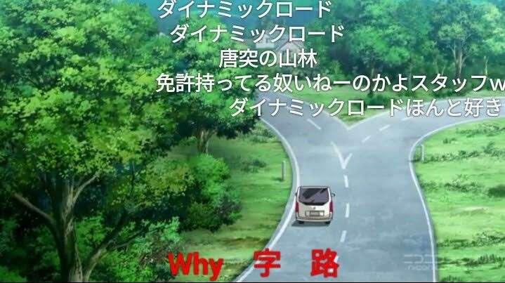 【乙女ゲーム】今どれやってる?