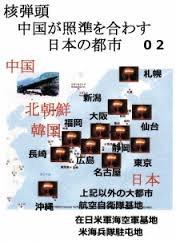 【地震大国】日本は脱原発を目指すべきですか?【原発は必要?不必要?】