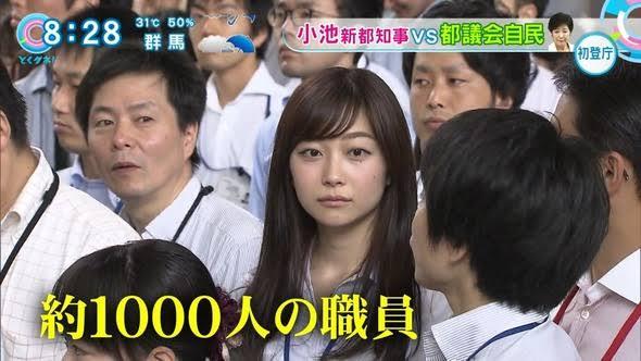 【画像】芸能人以外のイケメン・美人を挙げていくトピ