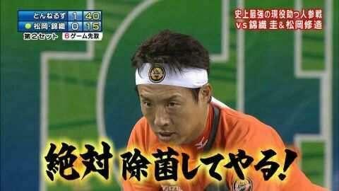 好きだったテニス選手