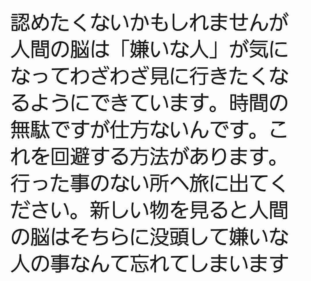 浅田真央さんがタクシー運転手に怒り「遠回りは本当に良くない」