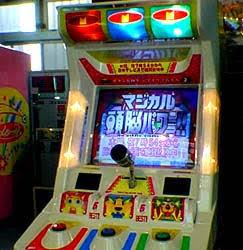 昔好きだったゲームセンターのゲーム