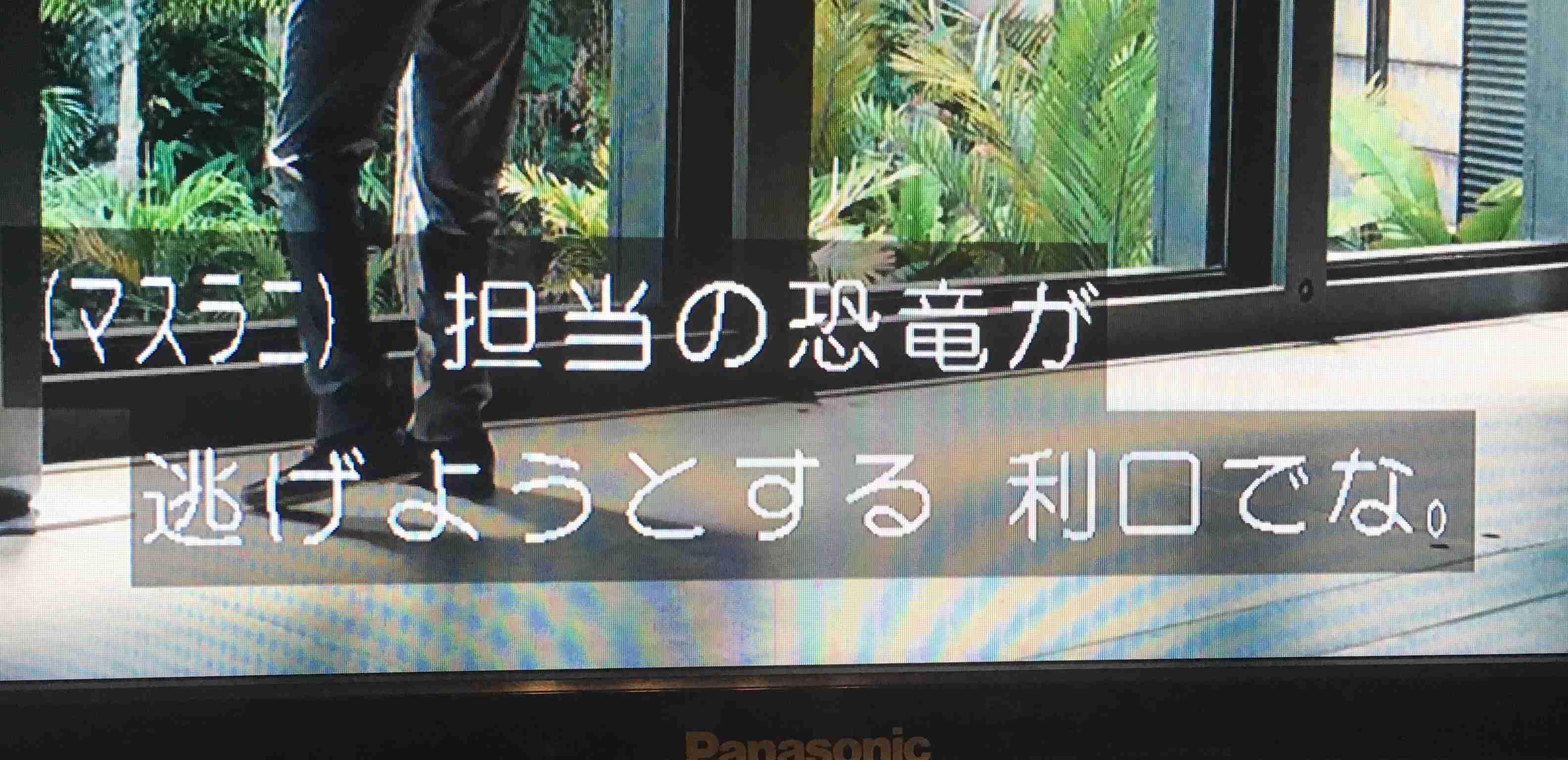 【実況・感想】金曜ロードSHOW!「ジュラシック・ワールド」
