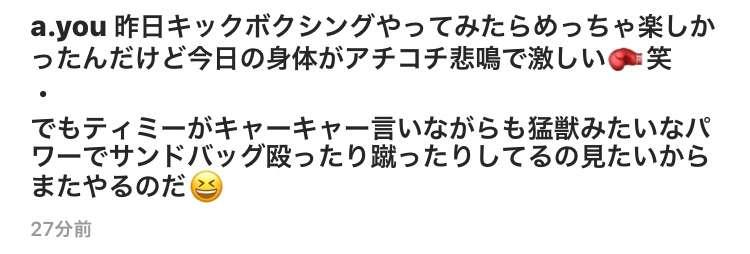 浜崎あゆみ、「黒あゆセクシーすぎる!」久々の日焼け姿に称賛の嵐