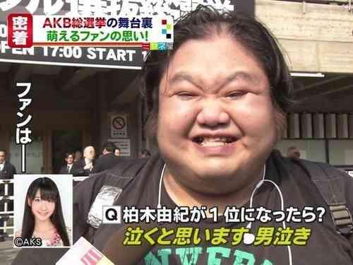 横山由依「プレミアムフライデーにAKB総選挙を」