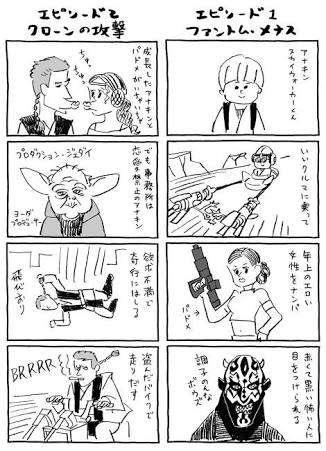 腹にパンチを見舞う「生理ちゃん」 漫画にしたのは男性