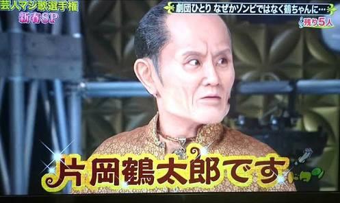 """片岡鶴太郎、「警視庁ゼロ係」第3弾で大杉漣さん""""後任""""に決定"""